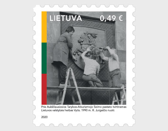 30th Anniversary of the Restoration of Lithuanian Independence - Set