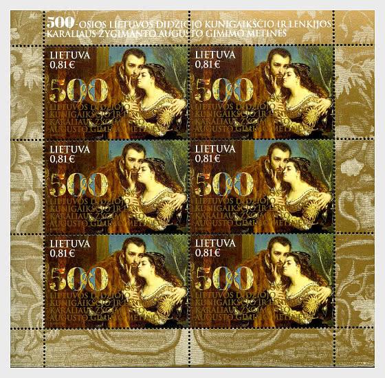 Numéro conjoint Lituanie - Pologne - 500e Ann. du Grand-Duc de Lituanie et du roi de Pologne Sigismond Auguste - Mini-feuilles
