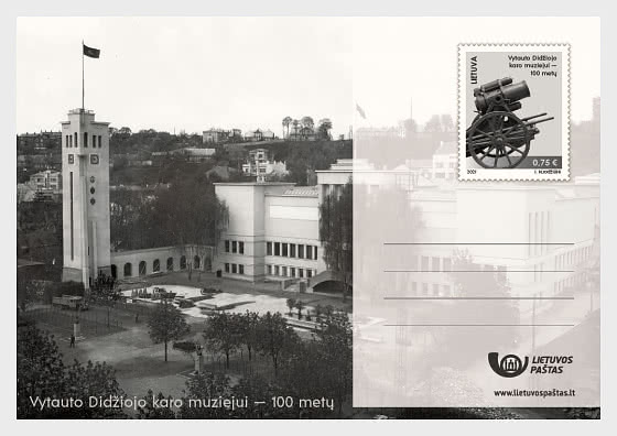 100th Anniversary of  Vytautas the Great War Museum - Postcard