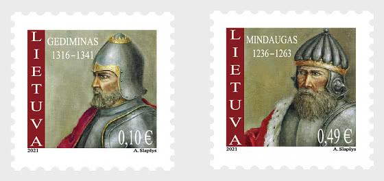 Símbolos De Lituania - Gobernantes Lituanos - Series