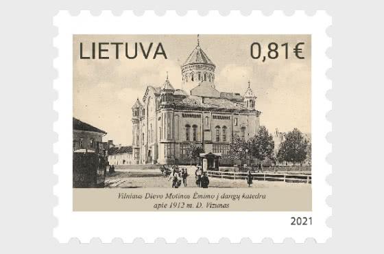 Minorités Et Communautés Ethniques En Lituanie - Les Russes - Séries