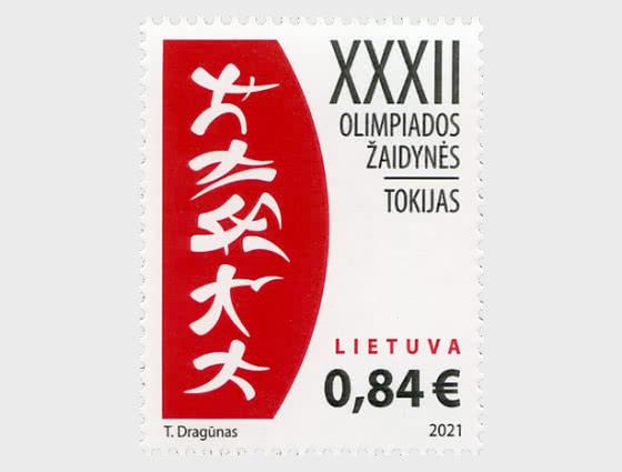 XXXIIe Jeux Olympiques - Séries