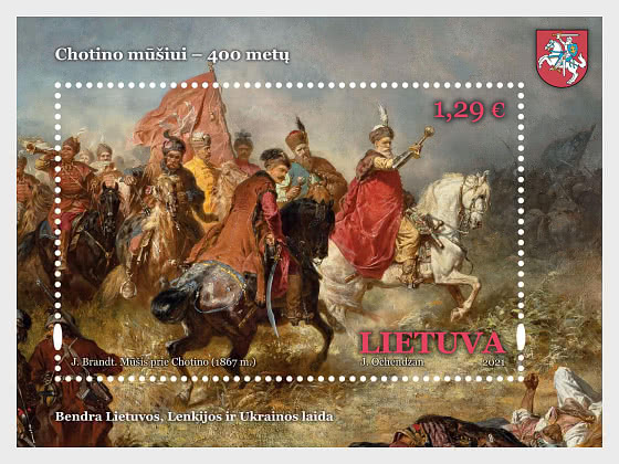 Joint issue with Poland and Ukraine - To the Battle of Chotyn – 400 - Miniature Sheet