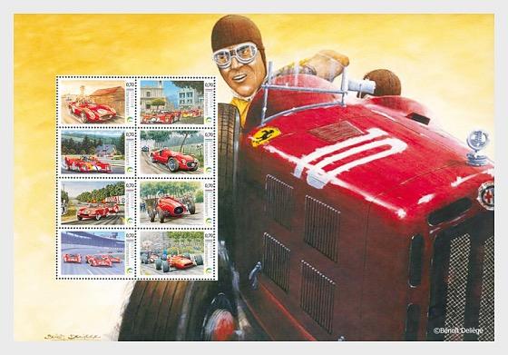 Vintage Racing Cars - Miniature Sheet