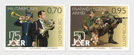 50 Years of Voluntary Service in the Army and 175th Ann of the Military Band - Set