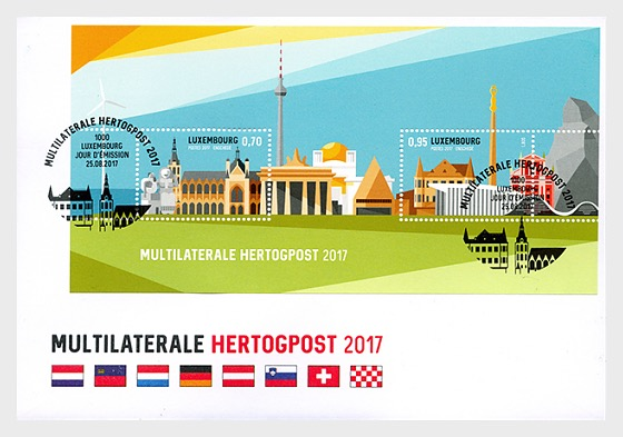 Multilaterale Hertogpost 2017 - First Day Cover