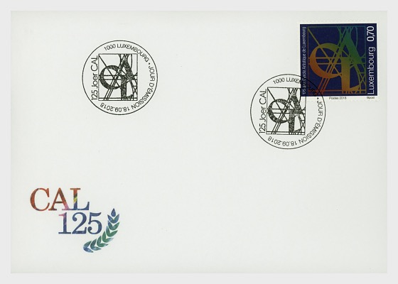 125 years of the Cercle Artistique de Luxembourg - First Day Cover