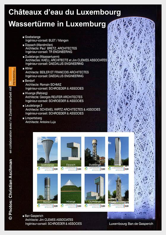 Wassertürme von Luxemburg - Bogenserie