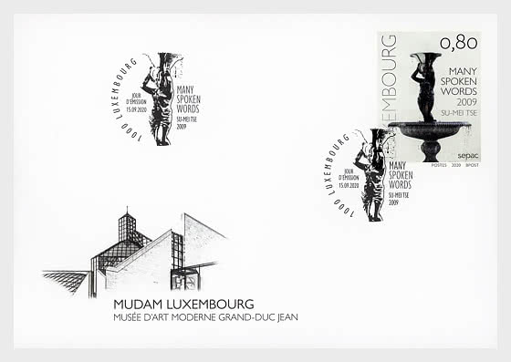 SEPAC 2020 - A Work of Art - First Day Cover