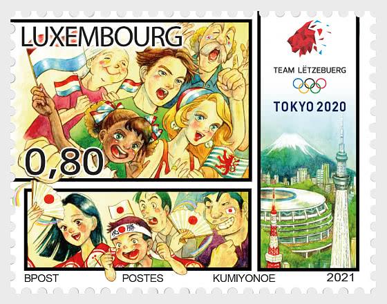 Olimpiadi Estive a Tokyo - Serie