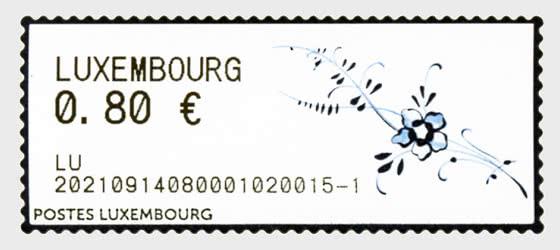 ATM Label 2021 - Set