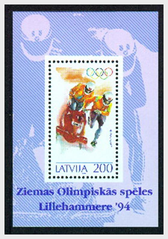 1994年利勒哈默尔奥运会 - Souvenir Sheet