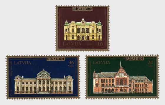 800th Anniversary of Riga 1995 - Set