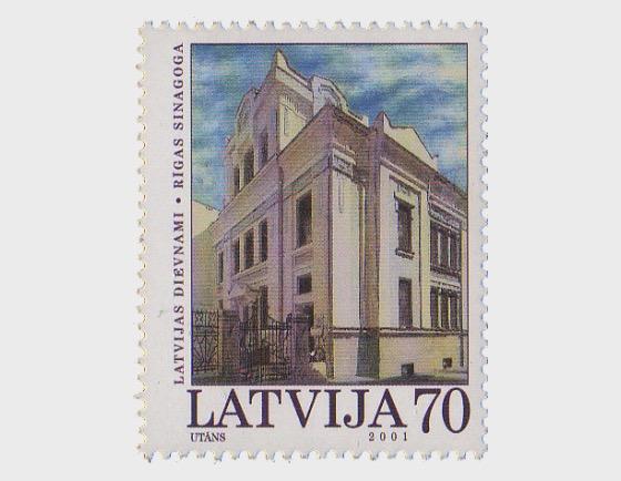 Churches of Latvia 2001 - Set