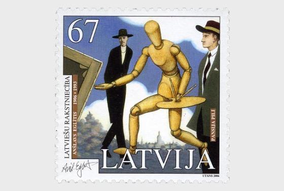 Latvian Literature - A Eglitis - Set