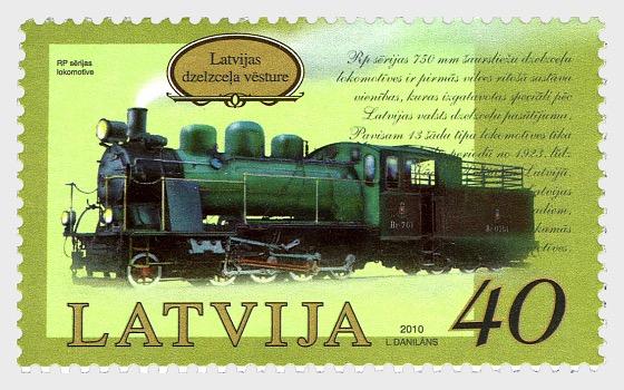 2010年拉脱维亚铁路史 - 套票