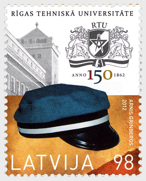 2012年里加技术大学150周年纪念  - 套票
