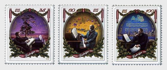 拉脱维亚共和国100周年 - 2012 - 套票