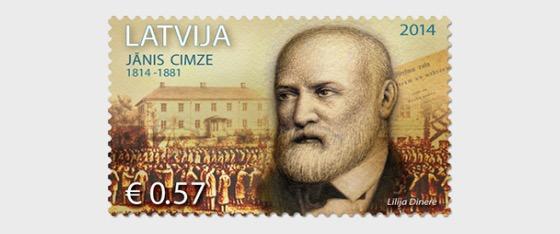 Jānis Cimze 200 - 2014 - Set
