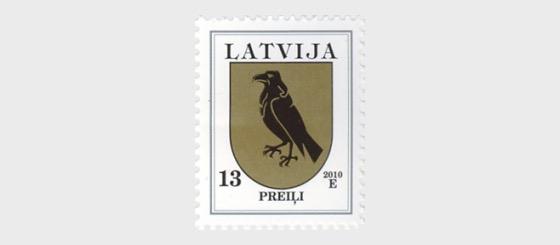 2010年纹章 - 普雷利(再版) - 套票