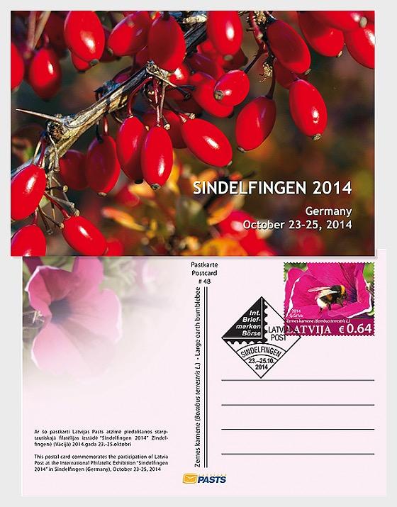 Sindelfingen 2014 (CTO) - Post Card CTO