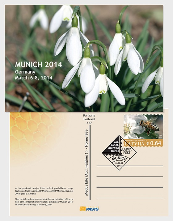 Munich 2014 (CTO) - Post Card CTO