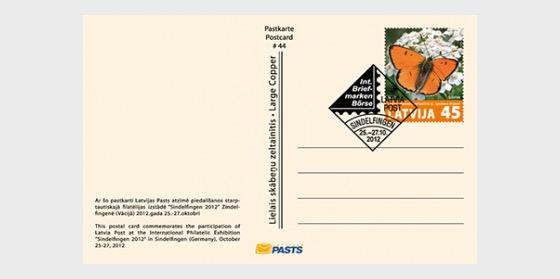 2012年辛德芬根世博会卡 - Post Card CTO