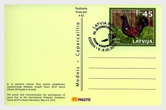 2010年埃森世博会卡 - Post Card CTO