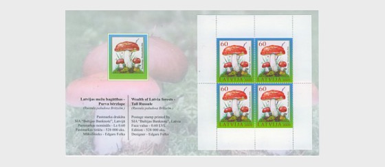 EXPO Booklet - Wealth of Latvian Forests - Russula 2009 - Stamp Booklet
