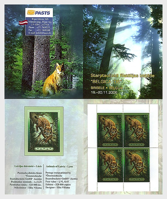 EXPO Booklet - Latvian Animals - Lynx 2006 - Stamp Booklet