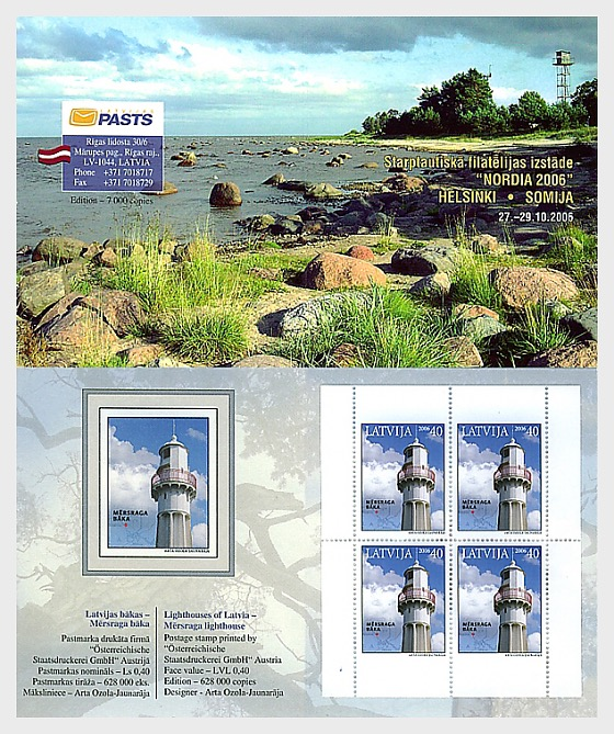 EXPO Booklet - Latvian Lighthouse - Lighthouse Mērsraga 2006 - Stamp Booklet