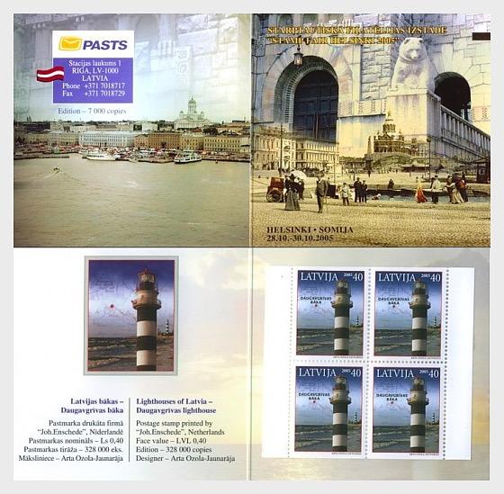 EXPO Booklet - Lighthouses of Latvia - Daugavgrivas lighthouse 2005 - 小本票