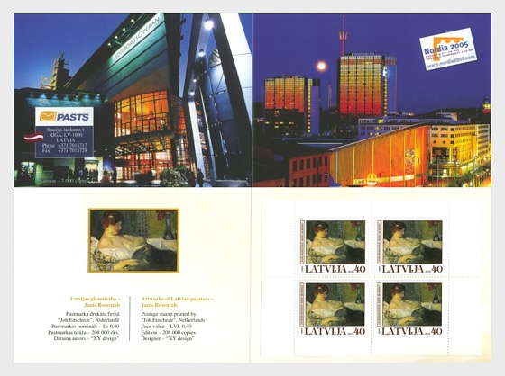 EXPO Booklet - Artworks of Latvian Painters - J.Rozentals 2005 - 小本票