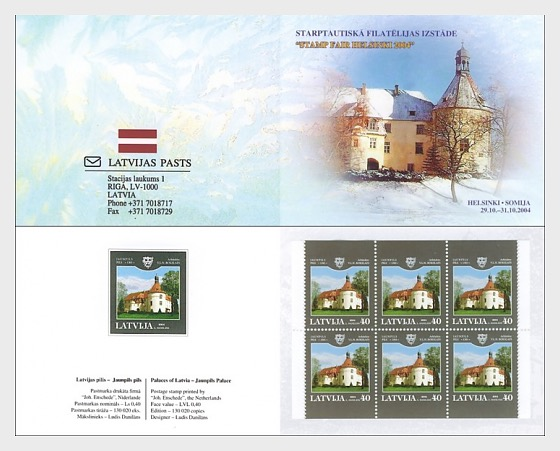 EXPO Booklet - Palaces of Latvia - Jaunpils Castle 2004  - Stamp Booklet