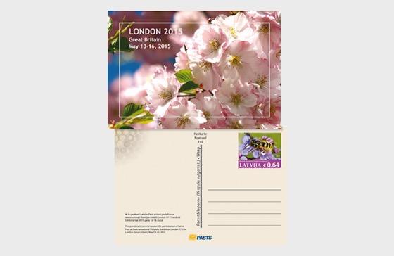 伦敦2015 - EXPO卡 - 邮票和明信片