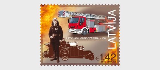 拉脱维亚消防队员150周年 - 套票