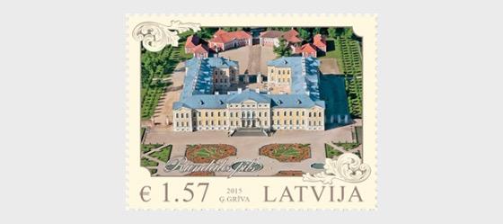 拉脱维亚2015年建筑 - 套票