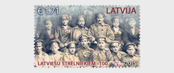 拉脱维亚步枪兵100周年 - 套票