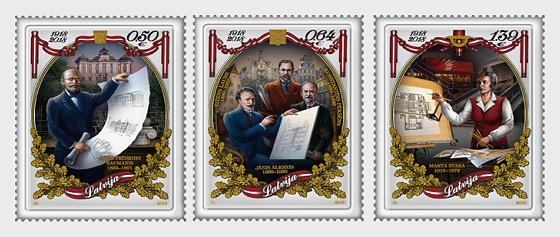 拉脱维亚共和国100周年 - 套票