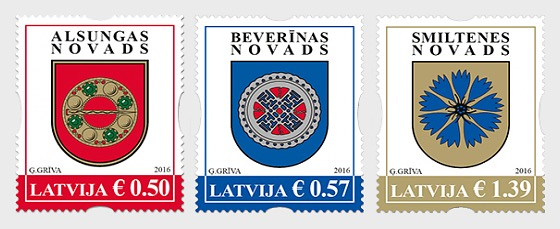 Latvian county and city coat of arms (Standard / self-adhesive) - Smiltenes county, 2016 - Set