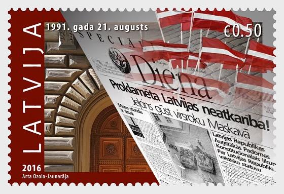 Constitution of Latvia 25th Anniversary - 套票