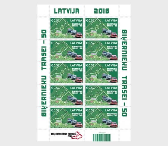 Bikernieku Track 50th Anniversary - Sheetlets