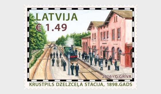 拉脱维亚铁路历史 - Krustpils火车站 - 套票