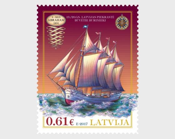 XIX Century Historical Ships - Set