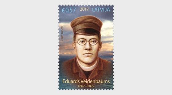 150th Anniversary of poet E.Veidenbaums - Set