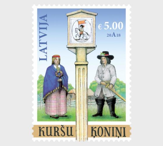 与拉脱维亚 - 库罗尼亚国王银行的联合问题 - 套票