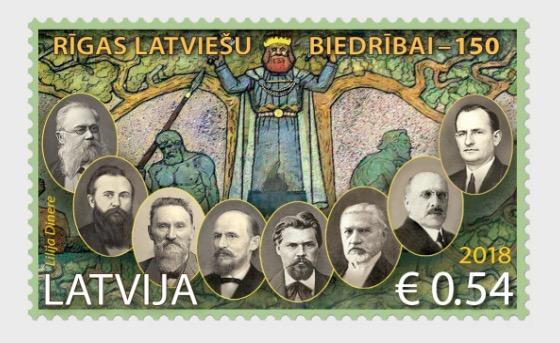 拉脱维亚里加社会成立150周年 - 套票