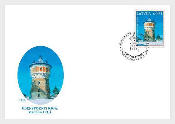 Modern Architecture - Water Towers - First Day Cover
