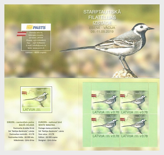 Europa 2019 - National Birds - (Stamp Fair Essen 2019 Booklet) - Stamp Booklet
