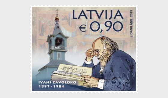 Ivan Zavoloko, Verfechter des Alten Glaubens - Serie